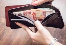 У южноуральских семей осталось полтора месяца, чтобы получить единовременную выплату