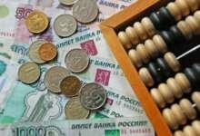 Доходы от налога на самозанятых передадут