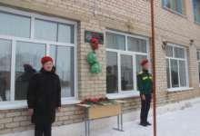 В Карталинском районе открыли 10 мемориальных досок