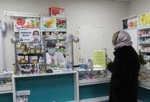 В Карталинских аптеках лекарства есть