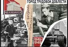 Каталинцы могут принять участие в литературном конкурсе.
