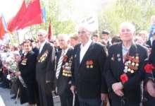 Список мер поддержки ветеранов ВОВ пополнился