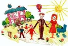 Закрепить статус многодетных семей