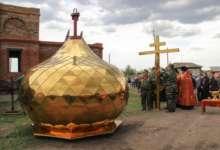 Анненский храм обретает купол