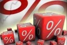 «Горячая линия» по росту тарифов