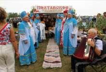 28 июня – День Карталинского муниципального района