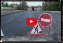 Ремонт дорог идет по плану