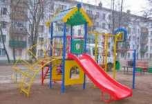 Пособие - за непосещение детского сада
