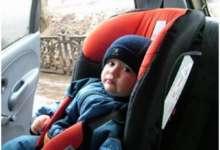 «Ребенок – главный пассажир»