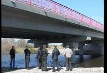Сегодня в Карталах состоялась рабочая приемка моста через реку Караталы-Аят