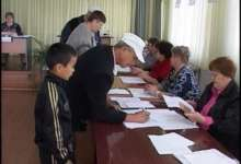Карталинские избиратели делают свой выбор