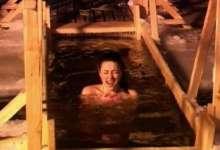 Ледяное погружение в Крещение