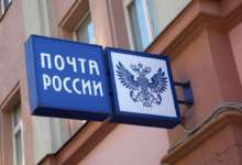 Начальник Карталинского отделения почтовой связи осуждена за кражу