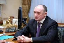 Расширенное заседание совета «За возрождение Урала»