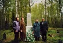Вечная память об отце