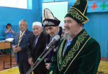 В Карталинском районе  праздник Наурыз отмечали всей многонациональной семьёй