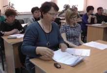 Карталинские учителя учатся