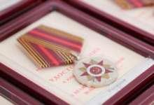 452 юбилейные медали в канун празднования юбилея Дня Победы будут вручены жителям Карталинского района