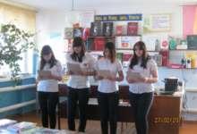 В библиотеке поселка Южно-Степной Карталинского района благодарили дарителей книг