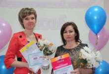 Лучшие учителя Карталинского района определены