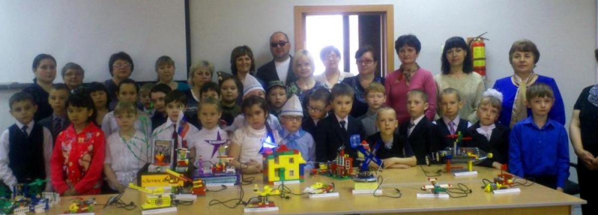 Карталинские школьники представили лего-проекты