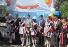 Карталинские школьники закладывают новые традиции