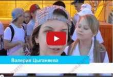 Карталинские школьники призвали к чтению книг