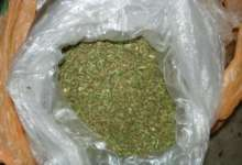 Карталинские транспортные полицейские изъяли наркотическое средство в крупном размере