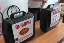Кандидатов в депутаты Карталинского городского совета определил праймериз