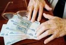 Отдельным категориям граждан назначены денежные выплаты