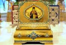 В Карталы прибудет ковчег с мощами святителя Луки