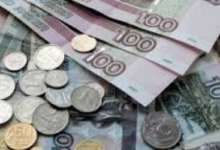С 1 января МРОТ будет увеличен до 6 675 рублей