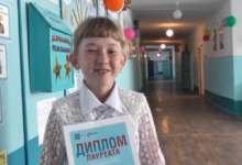 Самая читающая девочка живет в Карталах