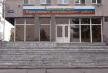 Главная по имуществу в Карталинском районе отчиталась