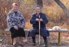Карталинцы отмечают День пожилого человека.