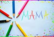 Карталинцы могут принять участие в конкурсе ко Дню матери