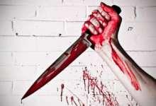 Нож – как аргумент в бытовой ссоре?