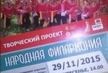 В День матери в Карталах состоится праздничный концерт