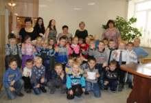 Дошкольники в гостях у «Карталинки»