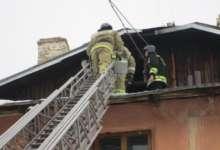 Карталинские пожарные установили причину возгорания