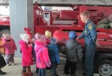 В гостях у пожарных побывали карталинские дошколята