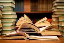 За чудесами в библиотеку
