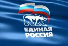 Прием граждан в день рождения партии