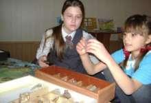 Карталинские юные геологи поборолись за звание