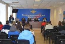 Карталинские полицейские рассказали о своей профессии