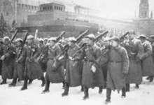 Дата в истории. Отпор на подступах к Москве