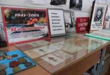 «Я поведу тебя в музей» - в Карталах завершился конкурс школьных музеев