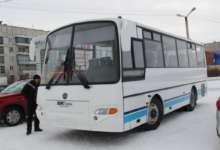 Доброго пути! – новый автобус вышел в свой первый рейс
