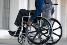 Инвалидность – не приговор