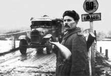 День в истории. Висло-Одерская стратегическая наступательная операция